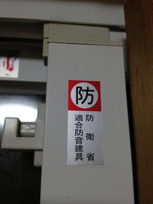 Kouji2011121105